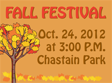 Picture of Fall Festival Yard Sign (FFYS#002)