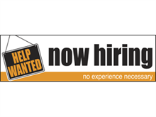 Picture of Now Hiring Banner (NHB#001)